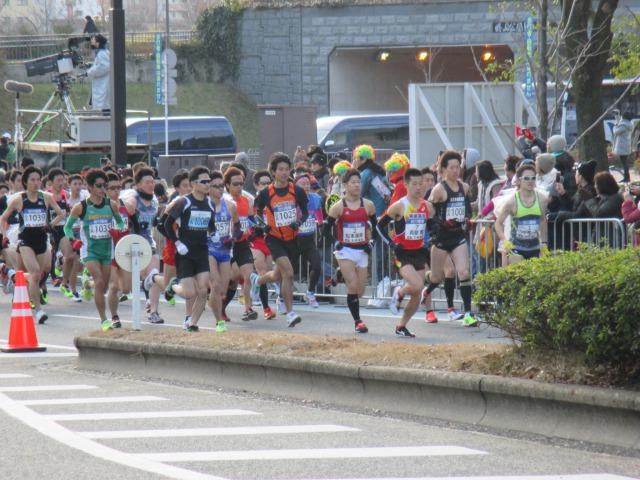 ≪ 短期 激短1日 日払い 現金支給 ≫ 熊本マラソン 駐車場案内