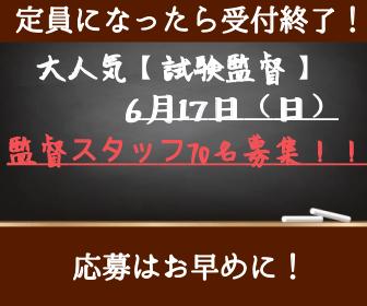 株式会社ヒューマン・クリエイト 北九州本社
